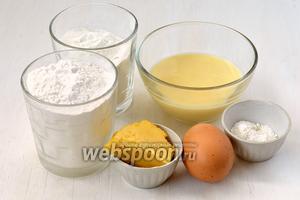 Для приготовления вафель нам понадобится сливочное масло, сгущённое молоко, яйцо, мука, крахмал.