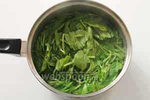 В высокой кастрюле вскипятить воду. В кипящую воду положить листья шпината и протушить минут 4-5.