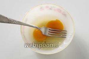 В миске взболтать 2-3 яйца, посолить.