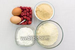 Для приготовления нам понадобятся: сахар, ванилин, мука, миндаль (у меня миндальная крошка), яйца, малина, сода, разрыхлитель, лимонный сок (у меня лаймовый), сливочное масло.