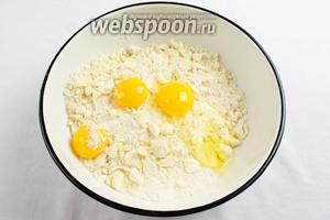 Добавить 2 желтка и 1 яйцо. Замесить тесто.