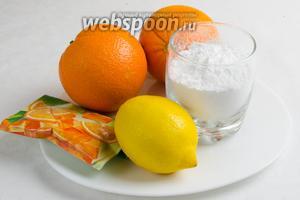 Приготовить цитрусовый слой. Для этого взять: апельсины, лимон, сахарную пудру, желе апельсиновое, воду.