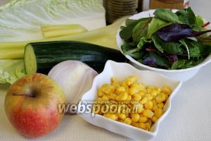 Для салата взять чашку готового салатного микса, стебель сельдерея, яблоко, огурец, лист пекинской капусты, фиолетовый лук, кукурузу, соевый соус, яблочный уксус, майонез.