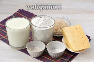 Для приготовления теста нам понадобится кефир, мука, сахар, соль, сода, твёрдый сыр.