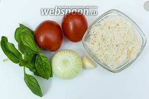 Для приготовления нам понадобятся: рис басмати (у меня уже отваренный), помидоры, лук, чеснок, базилик, соль, масло подсолнечное.