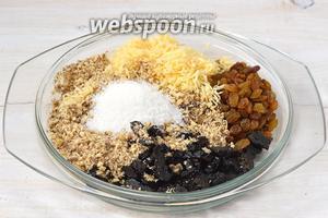 Соединить чернослив, натёртый сыр, промытый и просушенный изюм, подготовленные орехи, сахар.
