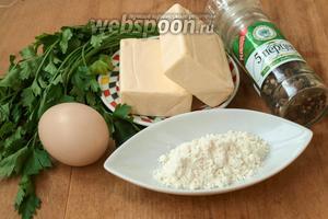 Для приготовления оладий нам понадобятся плавленые сырки, яйцо, мука, свежая петрушка и перец, а также подсолнечное масло для обжаривания.