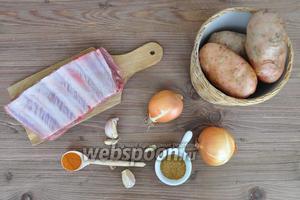 Потребуются рёбра свиные, картофель, аджика сухая, чили молотый, лук чеснок, соль.