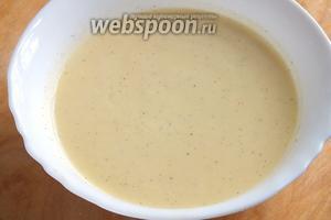 Быстро влейте горячий соус в хорошо охлаждённую посуду, полностью остудите и используйте по назначению.  Готовый соус хранится в холодильнике примерно сутки. По желанию в него можно добавить кусочки сушёных ягод или сухофруктов. Приятного аппетита!