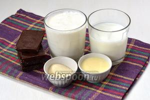 Для приготовления панна-котты нам понадобится молоко, сливки, шоколад, желатин, сгущённое молоко.