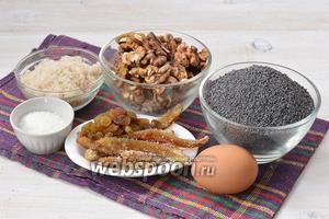 Для приготовления маковой массы нам понадобится изюм, апельсиновые цукаты, грецкие орехи, мак, сахар, ванильный сахар, белки.