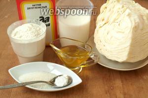 Чтобы приготовить плацинды нам понадобится кислое молоко, мука, сода, сахар, соль, подсолнечное масло и капуста белокочанная для начинки.