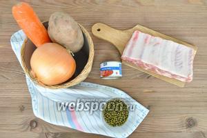 Для супа приготовим рёбрышки свиные, лук, морковь, картофель, маш, томатную пасту и приправы.