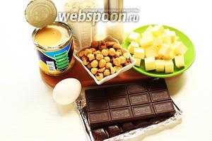 Для печенья нам потребуется масло сливочное (солёное), яйцо, мука, сахар, ванильный экстракт, сгущёнка, шоколад.