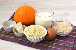 Для приготовления вафель нам понадобится апельсин, яйца, сахар, сливочное масло, разрыхлитель, молоко, кукурузная мука.