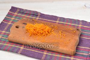 Апельсин хорошо помыть, обдать кипятком, высушить и натереть цедру.
