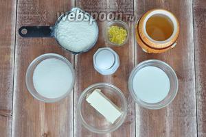 Для песочных коржей приготовим: муку, цедру 1 лимона, сок лимона, мёд, яйцо, масло, сметана, сахар, разрыхлитель.