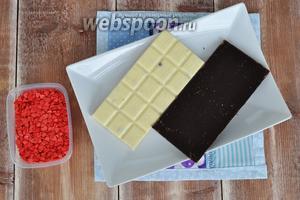 Для декора потребуется чёрный и белый шоколад и декор «сердечки».