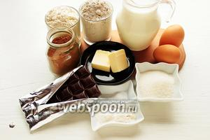 Для шоколадно-ржаных блинчиков, потребуется: шоколад, масло, молоко, яйца, сахар, мука ржаная, пшеничная, какао, соль разрыхлитель.