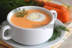 Морковный суп-пюре с плавленым сыром