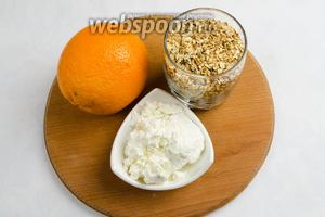 Приготовить добавку к тесту: апельсин, творог, слегка поджаренные  овсяные хлопья  (можно со щепоткой сахара).