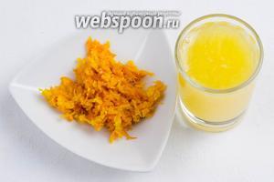 Апельсин вымыть, обсушить. Снять цедру с помощью тёрки, выдавить сок 60 мл.