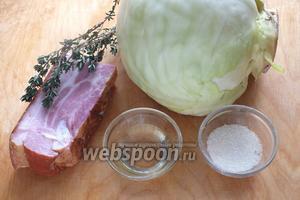 Пока тесто выстаивается, приготовьте начинку для блинчиков. Для этого понадобится: капуста, копчёная грудинка, тимьян, соль, перец и масло. Соль и перец используйте по вкусу.