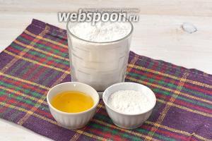 Для приготовления халвы нам понадобится мука, масло топлёное, сахарная пудра.