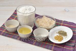 Для приготовления хлеба нам понадобится пшеничная мука, сахар, соль, дрожжи сухие, горчица, прованские травы, подсолнечное масло.