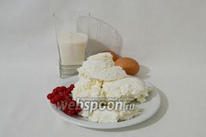 Для приготовления двухцветного брауниз начнём с творожного слоя. Для этого подготовим творог, яйца, сахар, красную смородину.