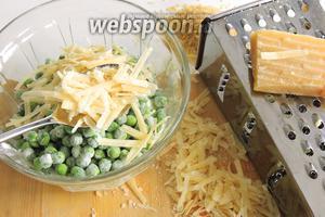 Добавим натёртый сыр Сбринц — 4 столовые ложки.
