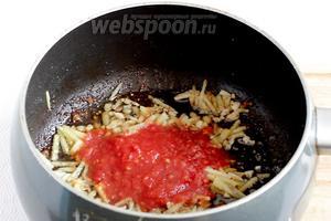 В оставшемся после жарки котлет масле притомить имбирь и чеснок, чтобы они отдали свои ароматы. Добавить измельчённые томаты, прогреть всё 3 минуты.