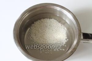 В кастрюлю влить 5 стаканов воды, положить рис и варить 15 минут на среднем огне.