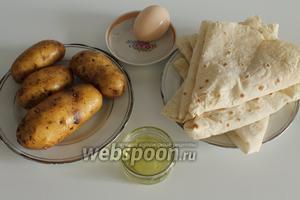 Для пирога из лаваша потребуется: армянский лаваш, картофель, подсолнечное масло, а также яйцо для смазки.