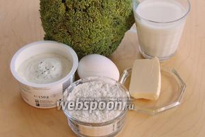 Подготовим ингредиенты: молоко, масло сливочное, яйца, муку, сыр сливочный с травами и чесноком, брокколи.