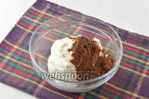 Остальной творог соединить с какао. По вкусу можно добавить ещё 1 чайную ложку сахара.
