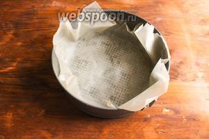 Выстелите форму листом пергаментной бумаги.