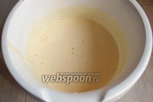 Как приготовить нутеллу в домашних условиях фото пошагово 10