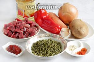 Для приготовления узбекского супа с машем возьмём  мякоть говядины, растительное масло, морковь, лук, картофель, чеснок, маш, томатную пасту, перец красный молотый, паприку, имбирь, соль и сахар.