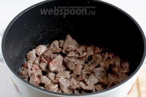 Говядину нарезать мелкими кусочками и обжарить в хорошо разогретом масле до румяной корочки. Затем  хорошо посолить.