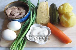 Для салата нам понадобится печень трески, варёные яйца, зелёный лук, майонез, сыр, у меня российский, варёные морковь и картофель, маринованный огурец и соль по вкусу.