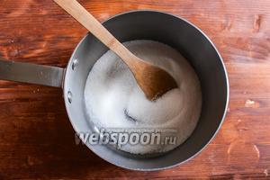 Всыпьте в сотейник с толстым дном 200 г сахара.