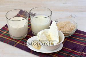 Для приготовления творожного желе нам понадобится творог, молоко, желатин, сметана, сахар.