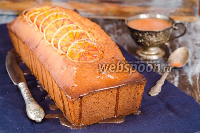 Фото Кекс с сицилийскими апельсинами