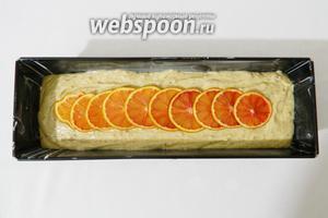 При желании, берём 1 апельсин и нарезаем на тоненькие кружочки. Украшаем ими будущий кекс.
