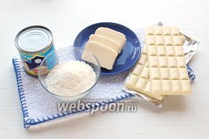 Для крема, надо: качественное сгущённое молоко и сливочное масло, шоколад и мягкая кокосовая стружка (идеально домашняя).