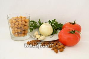 Для приготовления салата возьмём отварной нут, помидоры, лук, чеснок, петрушку, миндаль, булгур, соль, кориандр молотый, кумин, перец чёрный, масло оливковое.
