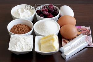 Для приготовления вишнёво-шоколадного теста возьмём муку, сахар, масло, какао, яйца, вишню замороженную, разрыхлитель, шоколад двух видов (можно взять обычный чёрный), сметану. И ещё можно добавить вишнёвый ликёр.