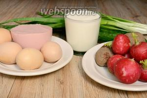 Для того, чтобы приготовить вкусную окрошку на мацони, понадобится редис, яйца, картофель, огурцы, лук зелёный, мацони, колбаса варёная и соль.