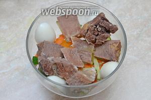 Нарезаем говяжий язык и также укладываем к остальным ингредиентам.